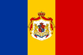 The Mad Monarchist: The Betrayal and Death of Romania