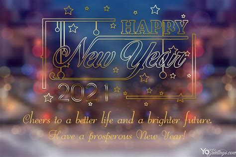 Free Online Happy New Year 2021 Greeting Cards Images